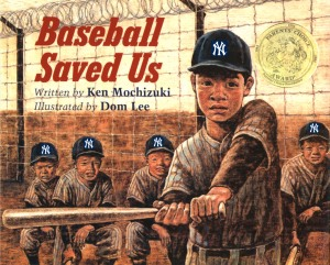 Baseball Saved Us, Revised