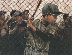 from Baseball Saved Us