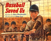 Baseball Saved Us cover