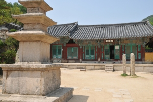 busan buddhist temple
