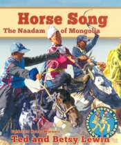 main_horsesong_pb_cover